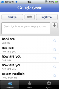 google-translate2-200x300