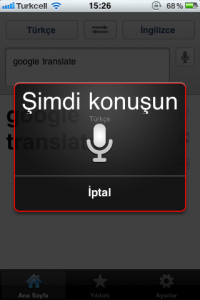 google-translate3-200x300